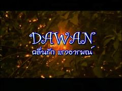 Thailand movie dawan