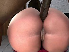Ass Fuck Close Up! Gif quickly!